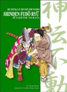 Shindenfudô Ryû - Jûtaijutsu no Kata englisch