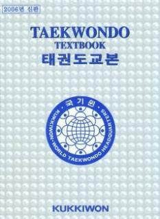 Kukkiwon Taekwondo Textbook