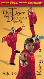 DVD: RICO - KUNG FU TIGER & DRAGON FORMS (244)