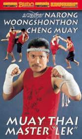 DVD: NARONG - MUAY THAI MASTER LEK (260)