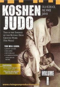 Kosen Judo Vol.1