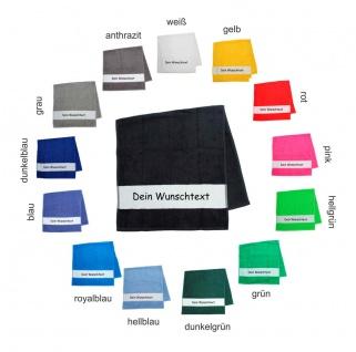 Handtuch mit Namen oder Wunschtext bedruckt