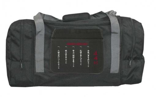 Sporttasche Dojo Kun 60x27x30 cm