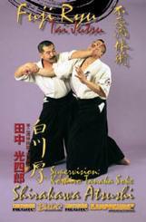 DVD: ATSUSHI - FUJI RYU TAI JITSU (330)