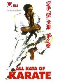 JKA Karate All Kata of Karate Vol.2