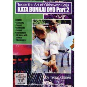DVD DI CHINEN: KATA BUNKAI OYO-PART 2 ( 474)