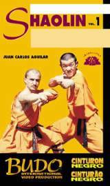 DVD:AGUILAR-TEMPEL SHAOLIN VOL.1 (64)