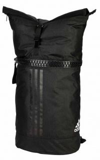 adidas Seesack - Sportrucksack schwarz (Größe: M)