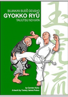 Gyokko Ryû englische Ausgabe