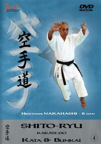 Shito-Ryu Karate-Do Kata & Bunkai Vol.4