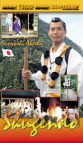 DVD: SUEYOSHI AKESHI - SHUGENDO (262) - Vorschau