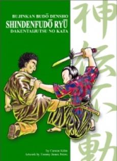 Shindenfudô Ryû - Dakentaijutsu no Kata englisch