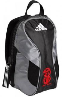 Adidas Rucksack Bigzip (Größe: S)