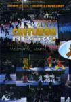 DVD: BUDO INTERNATIONAL - BUDO FESTIVAL 2007 (398)