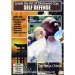 DVD DI CHINEN: OKINAWAN GOJU-108 QUESTIONS (477)