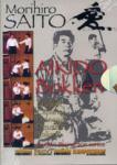 DVD: SAITO - AIKIDO BOKKEN (414)