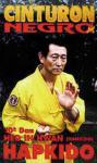 DVD: HWAN - HAPKIDO (299)