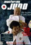 DVD JUDO:THE SECRETS OF ODO JUDO - SHIME WAZA (459)