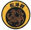 Aufnäher Shotokan