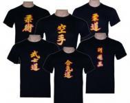 T-Shirt Deutschland Judo