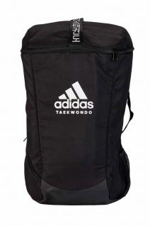 Adidas Rucksack Sport BackPack Taekwondo