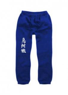 Sweat Pant Hose Kyusho dunkelblau