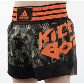 adidas Kickbox Short camouflage