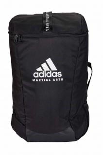 Adidas Rucksack Sport BackPack Martial Arts