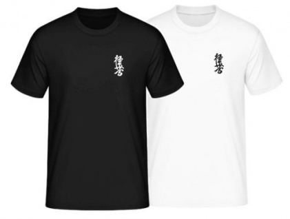 T-Shirt Kyokushinkai Brustdruck