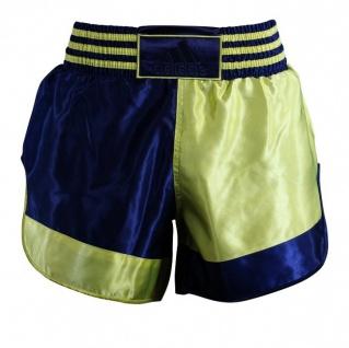 adidas Kickbox Short gelb/blau