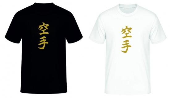 T-Shirt mit Karate Kanji gold