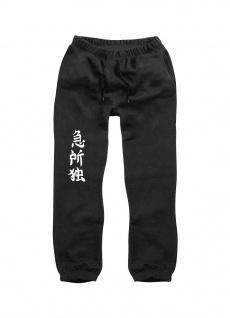Sweat Pant Hose Kyusho schwarz