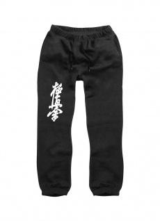 Sweat Pant Hose mit Kyokushinkai Kanji