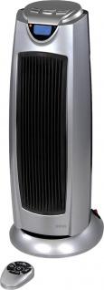 "ROWI Keramik-Turmheizgerät ,, 2000 W HKT 2000/3/3 ODF"" 103030216 Keramikturmheizer"