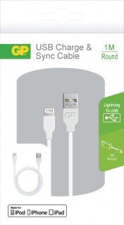 "GP USB-Kabel ,, CB13"" 160GPACECB13B01 Usb-ladekabel 160gpb13c1"