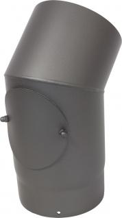 Homestyle Premium BOGEN Senoth 45 Grau 150 Mm Mit Tuer