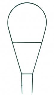Rankhilfe für Topfpflanzen 44x19cm Blumenstütze Rankgitter Kletterhilfe Spalier