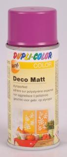 Dupli-Color Farbspray 150ml versch. RAL matt glänzend Acryl Farbe Klarlack 3-D - Vorschau 5