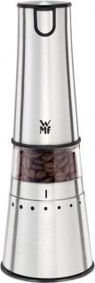 """WMF Kaffeemühle ,, KüchenMINIS"""" 417060011 Handkaffeemühle Mini 24w"""