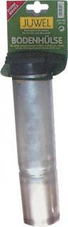 JUWEL Aluminium-Bodenhülsen 30114 Alu-bodenh Uelse 50mm