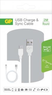 """GP USB-Kabel ,, CB22"""" 160GPACECB22B01 Usb-ladekabel 160gpacecb22"""