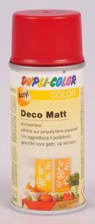 Dupli-Color Farbspray 150ml versch. RAL matt glänzend Acryl Farbe Klarlack 3-D - Vorschau 3