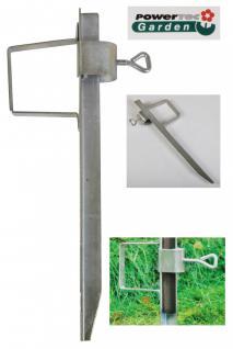 Sonnenschirmhalter Erddorn Erdspieß Erdhülse verzinkt 17-30 mm Ø mit Griff