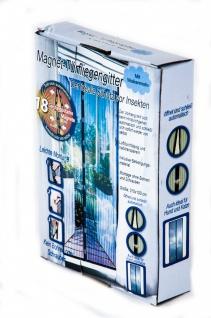 Magnet-Fliegengitter Fliegenschutz f. Türen Insektenschutz Fliegengase 210x100cm
