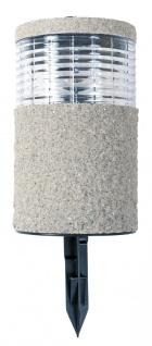 LED-Solarlampe Steinoptik 19x11cm mit Erdspieß Gartenlampe Dekolicht Wegeleuchte