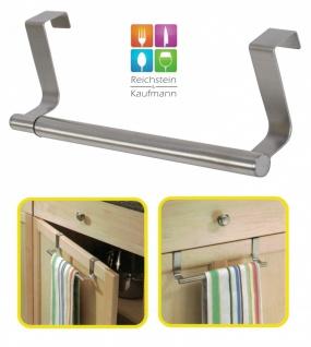 ausziebare Türgarderobe Handtuch Halter Türhänger Türhalterung Handtuchstange - Vorschau 1