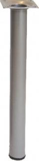 STAHLROHRFUSS Stahlrohrfuß / Möbelfuß Tischbein 12 1250 01 Rund Alu 500mm