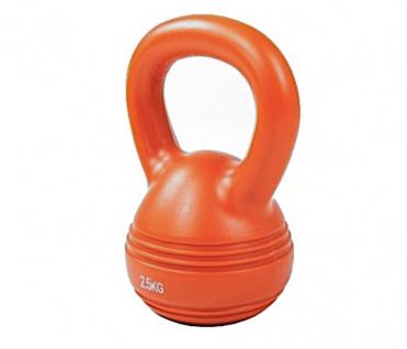 Kugelhantel 2, 5kg Handgewicht Kugelgewicht Gewicht Hantel Fitness Krafttraining