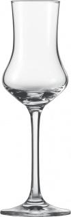 6 Stk.Obstbrand Glas Classico Grappaglas Edelbrand Schnapsglas Geistglas Cherrie