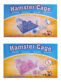 Hamsterkäfig Kleintierkäfig 47x30x30cm